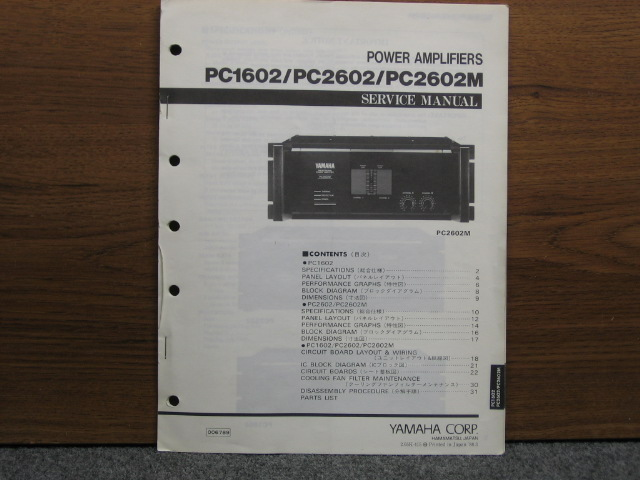 Yamaha PC1602/2602/2602M Power Amplifier SM - $20 00