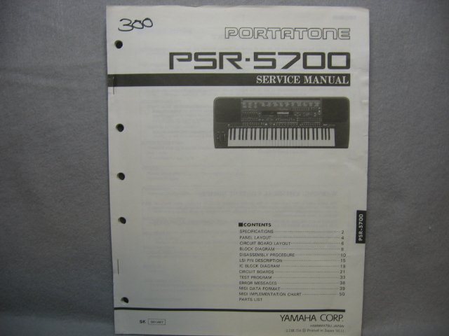 Ps10 Console