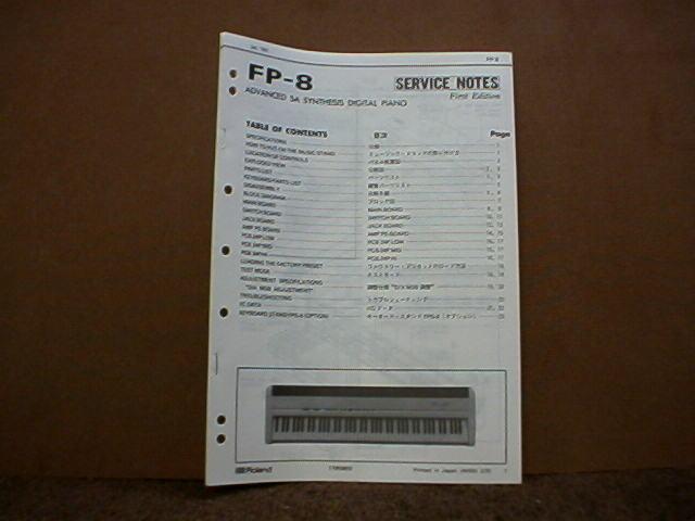 roland fp8 manual open source user manual u2022 rh dramatic varieties com roland fp-8 service manual Digital Piano Roland FP-50